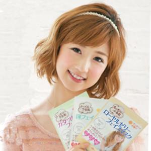 出典:item.rakuten.co.jp