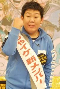 出典:kigee.jp