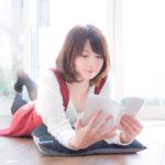 三角関係の恋愛マンガをまとめるので立ち読みしちゃって!